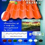 Brochure Front